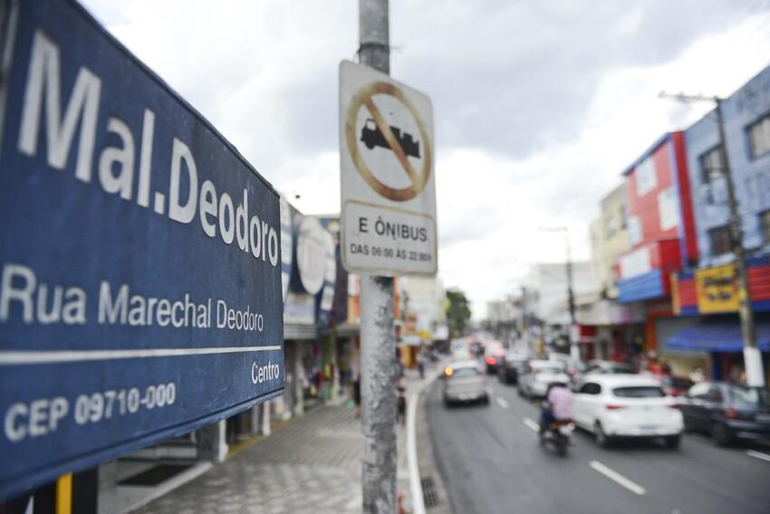 comércio na rua marechal deodoro